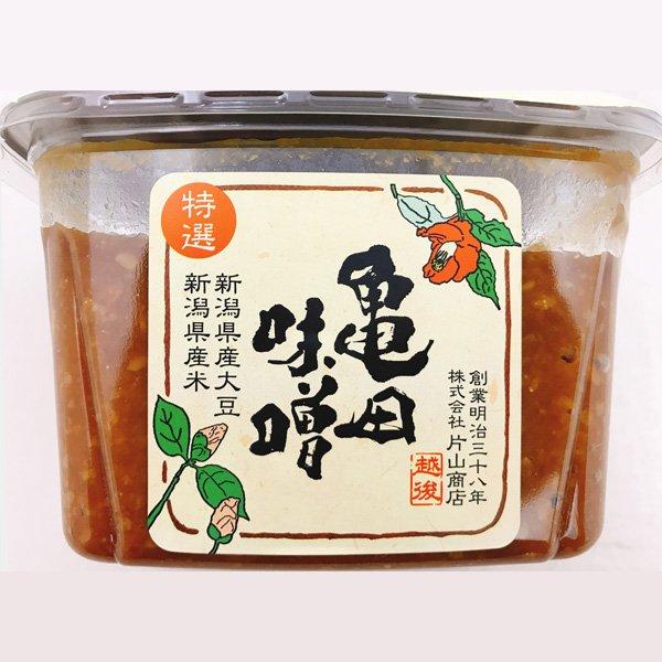 画像1: 亀田味噌 (1)