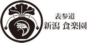 新潟・食楽園ウェブショップ
